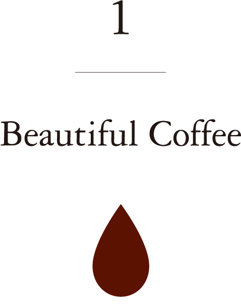 1.Beautiful Coffee